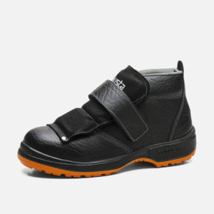 Safety footwear, METAERGONOMIC model (S2+CI+M+SRC)